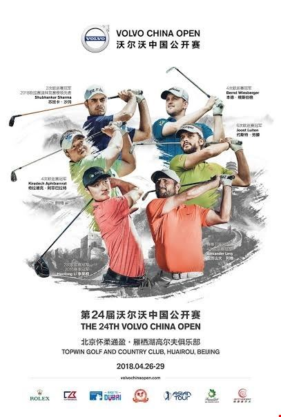 The 2018 Volvo China Open has attracted a powerful field of star players from The European Tour, the Asian Tour and the China Golf Association for the 24th staging of the RMB 20 million at Topwin Golf and Country Club Læs mere...